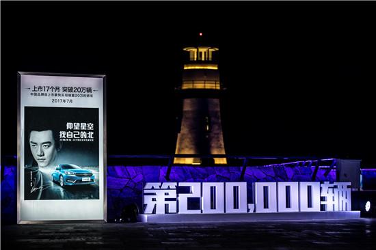 高品质超省宽适家轿 艾瑞泽5最快突破20万辆