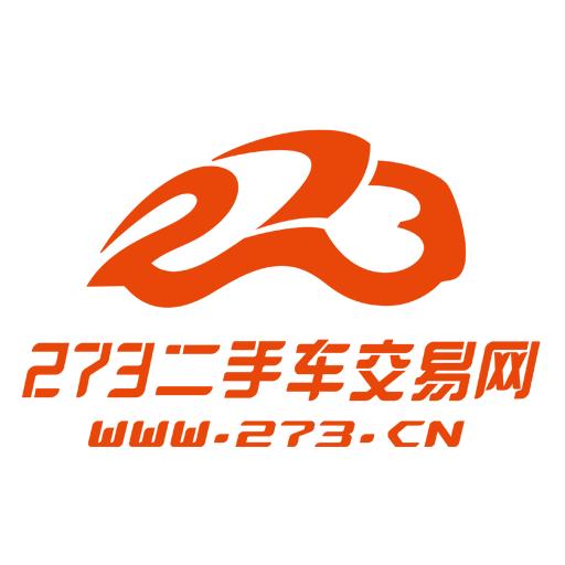 273二手车花海公园店