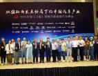 2021中国(上海)智能与新能源汽车峰会划重点